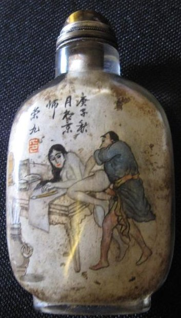 Chinese Rong Jiu's  iner picture of suff bottle