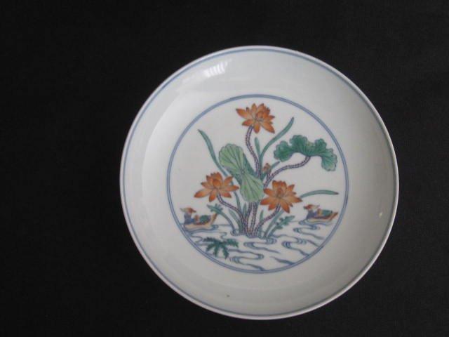 Chinese Yongzhen mark Dou Cai Flower And Bird Plate