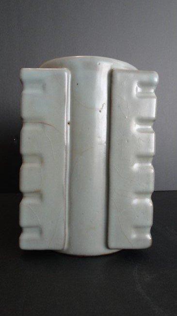 Chinese Song Guan Kilm Vase