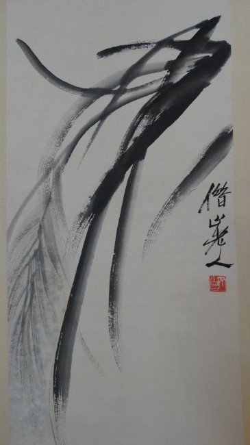Chinese Chinese Water Color Pinting By Famours Artist Q