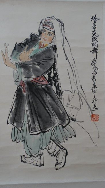 Chinese Water Color Painting By Famours Artist H