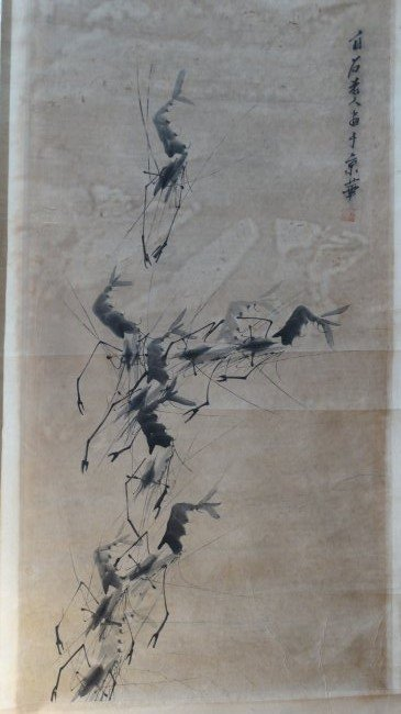 Chinese Water Color Painting By Famours Artist QiBaishi