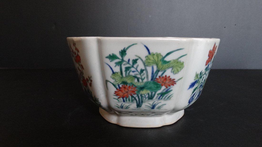 Chinese Qieng Dynasty Yonzhen Dynasty Doucai Bowl