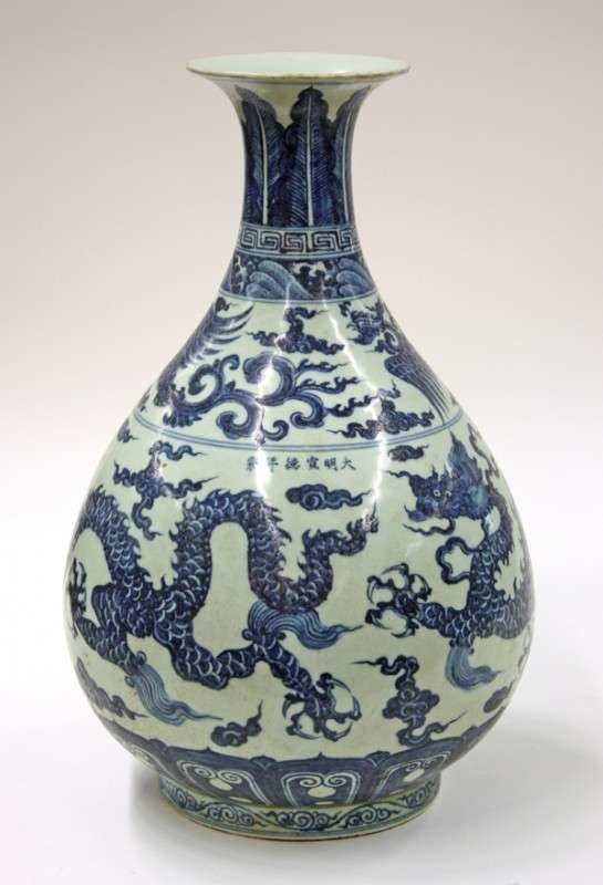 Chinese Blue & White Porcelain Xuangde Mark Yuhuchung