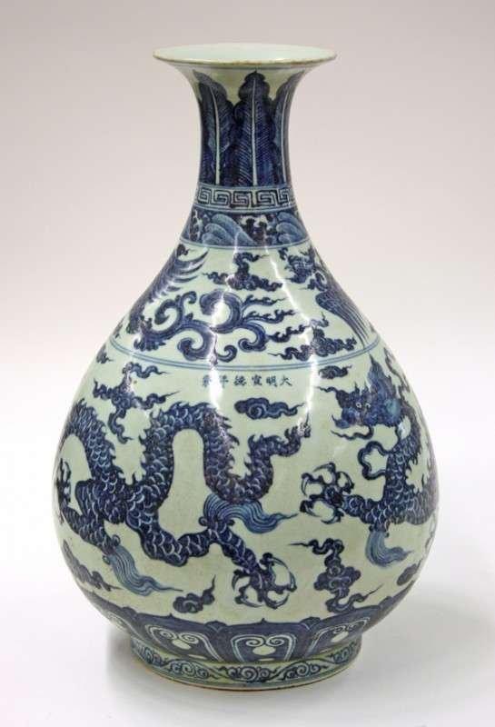 Chinese Blue & White Porcelain Xuangde Mark Yuhuchung