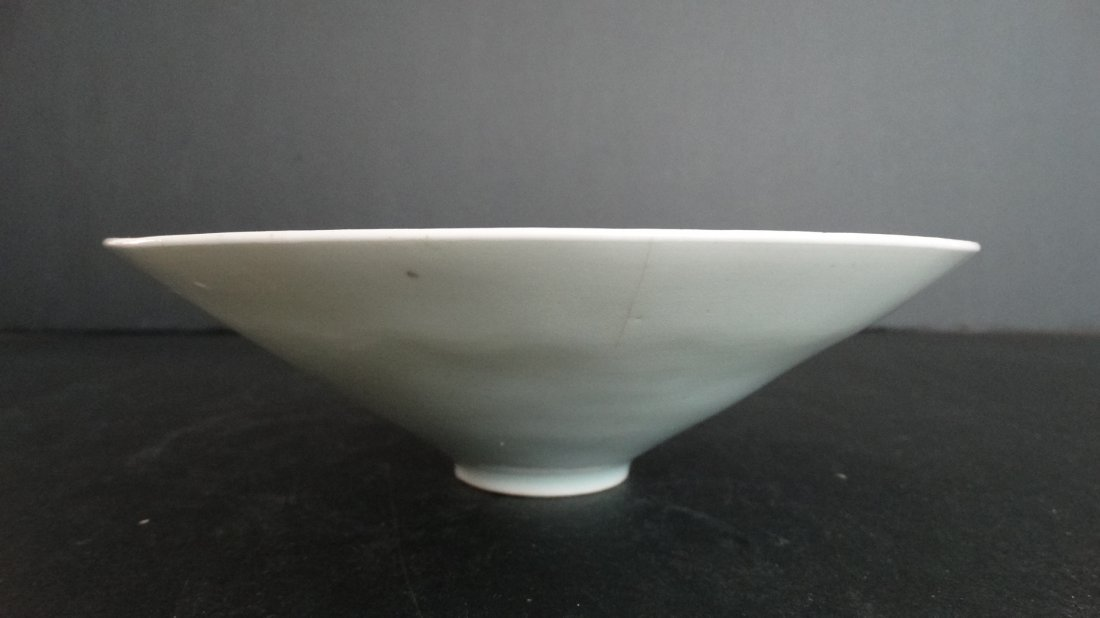 Chinese Ding Bowl