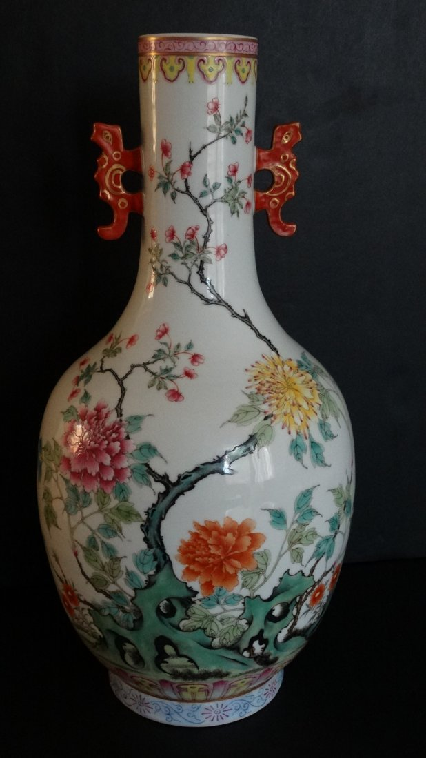 Chinese Qing Jia Qieng Famille Rose Vase