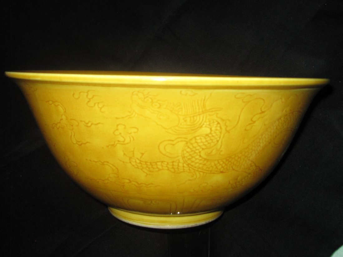 Chinese Ming  Hongzhi Mark Yellow Glaze Bowl明