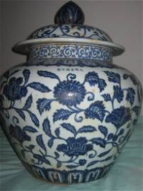 Miing Xunde Blue&White Large Jar with Lid大