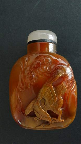 Chinese agate eagle  snuff bottle 鹰纹