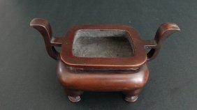 Chinese Brass Incense Burner 宣香炉