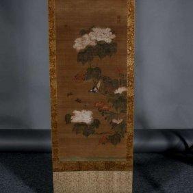 Chinese Ming Qioyin Paiting Peony明代
