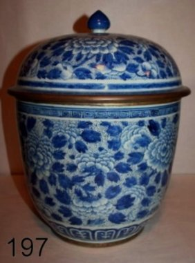 Chine Qing Dynasty Blue And White 清代