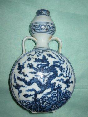 Ming Yongle Blue And White Dragon明永