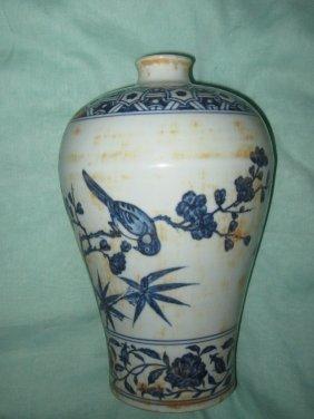 Yongle Blue And White Bird Pattern Vase明永
