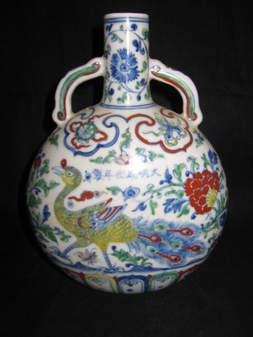 Chinese chenghua double ear douchai vase
