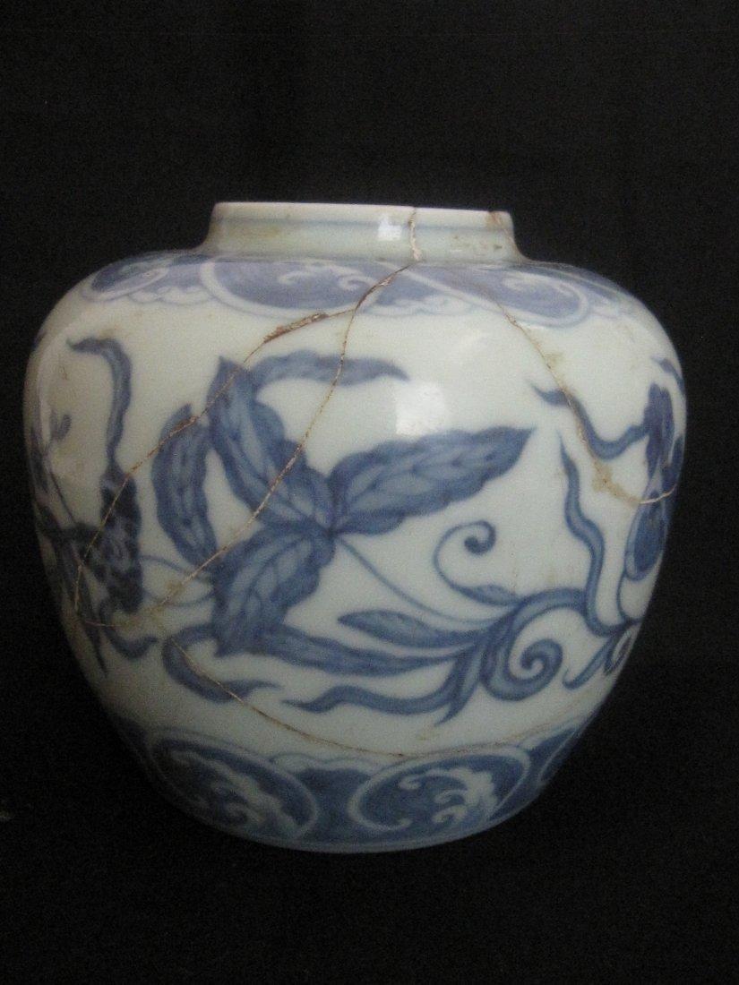 Chinese chenghau blue and white jar
