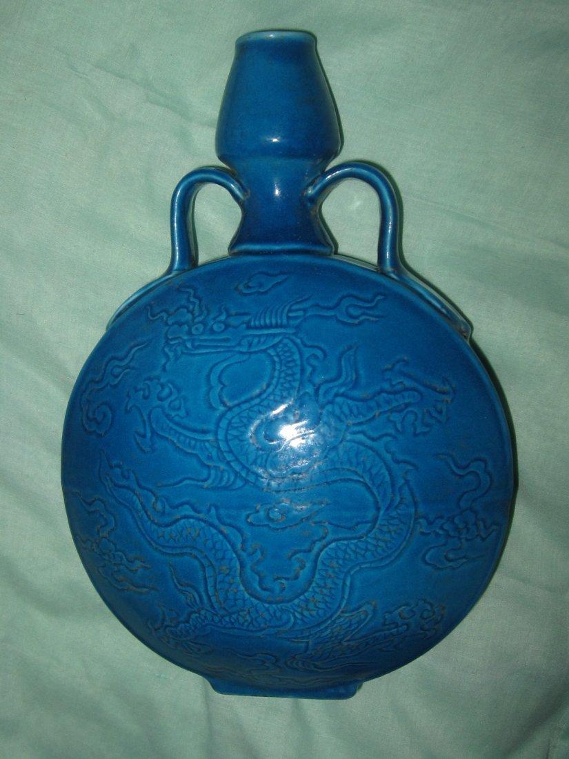 Chinese Ming Blue glaze 2 ears vase