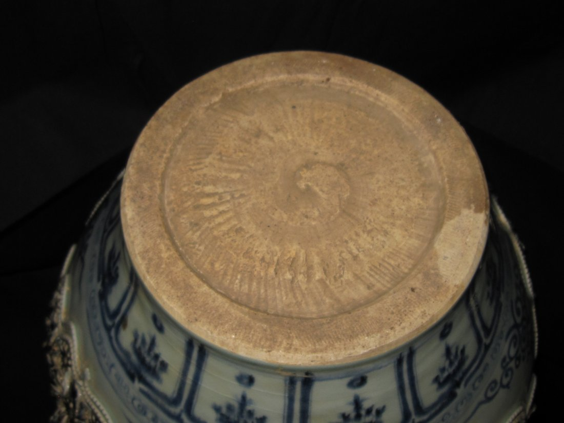 Chinese yuan blue & white big jar with 2 lion ears - 2