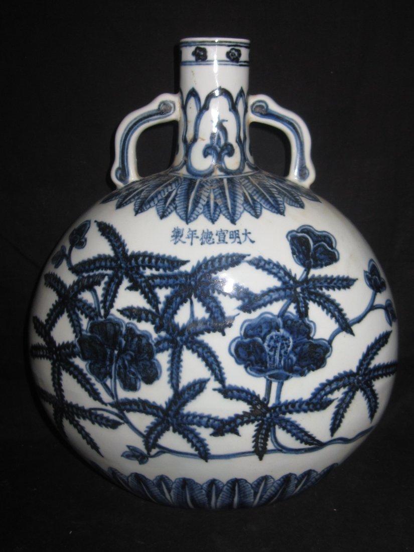 Chinese Xunde blue & white moon vase