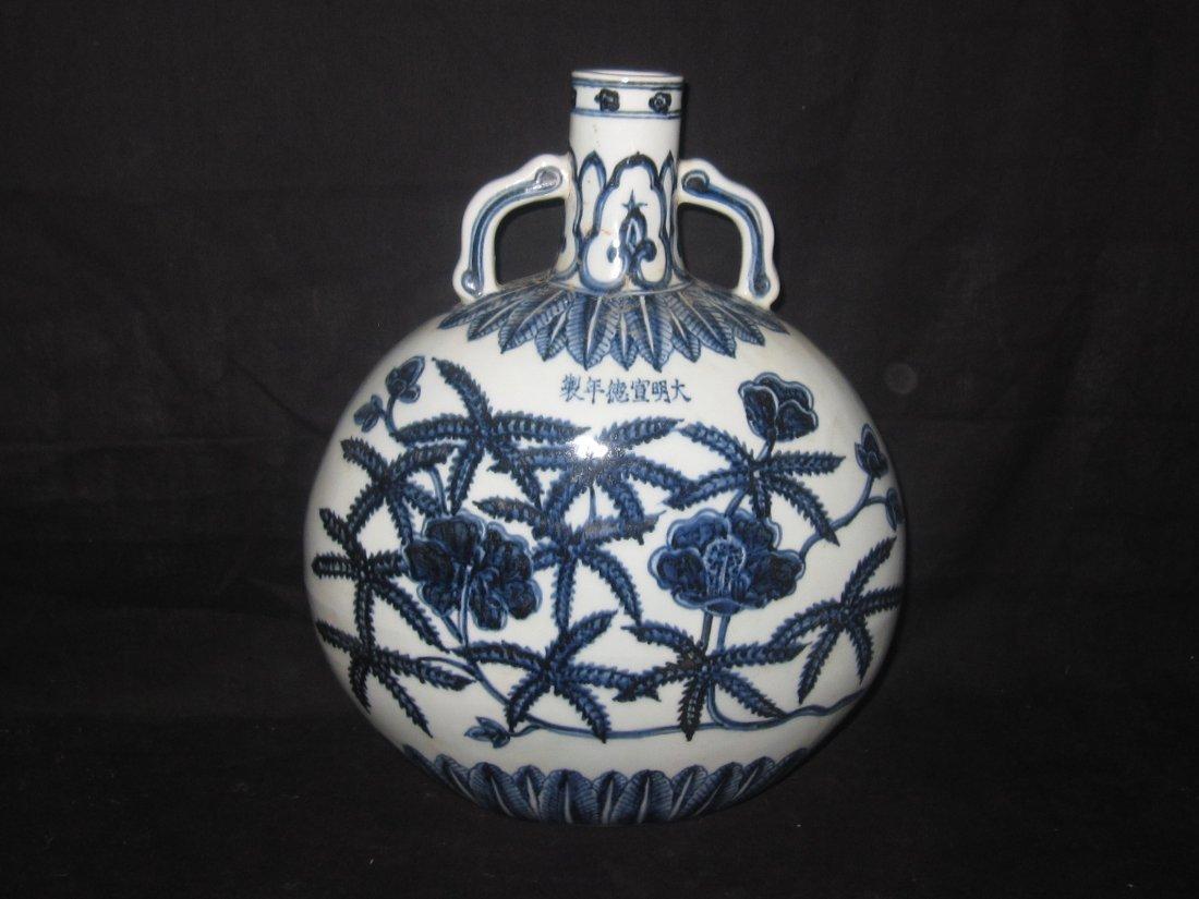 Chinese Xunde blue & white moon vase - 5