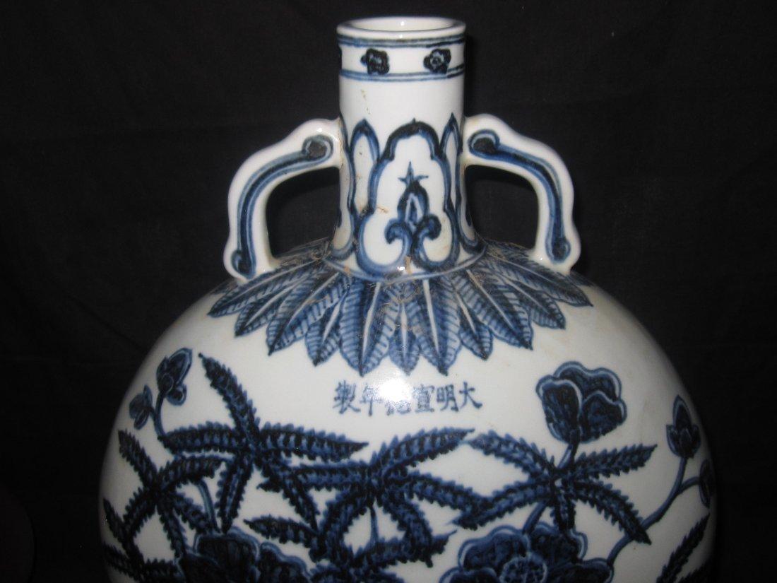 Chinese Xunde blue & white moon vase - 6