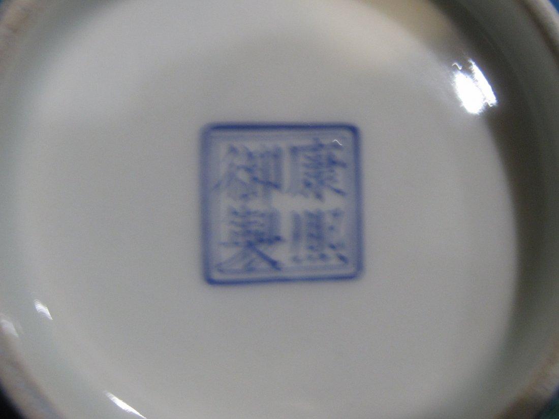 Chinese a enamel bowl - 3