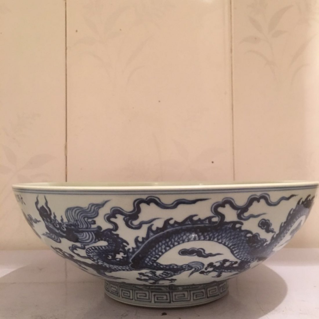 Chinese ming blue and white big dragon bowl