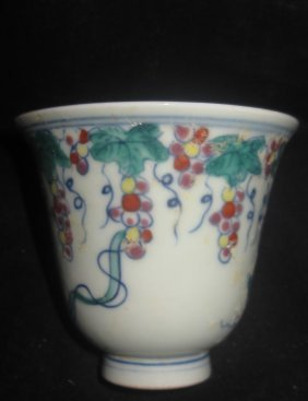 Chinese chenghua grape wen bell cup