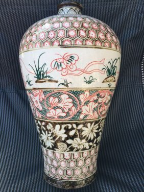 Yuan dynasty big vase