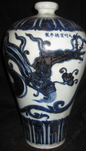 Chinese Xunde blue & white big dragon vase