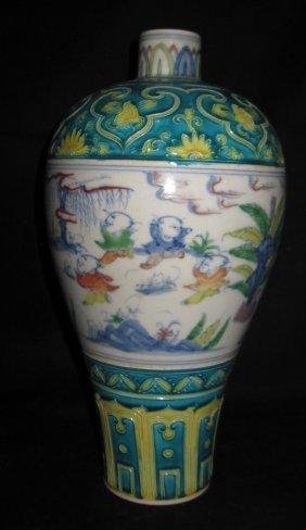 chenghua fahua color plum vase with children play