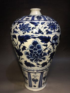 Yuan dynasty blue & white vase with lotus flower