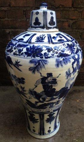Yuan dynasty: Zhang Liang in chasing Han Xin under moon