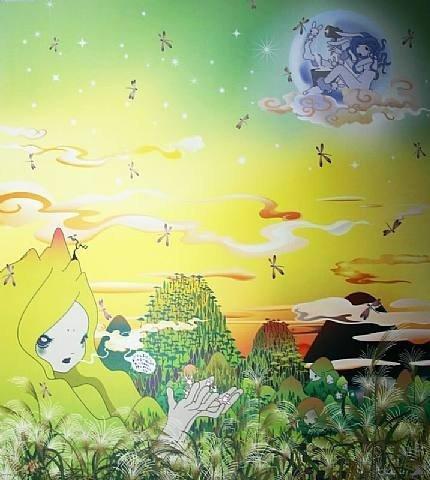 """Chio Aoshima, """"Yuyake Chan-Miss Sunset """""""