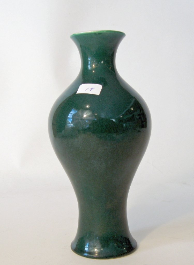 Antique Chinese green glazed porcelain vase, 8 inches t
