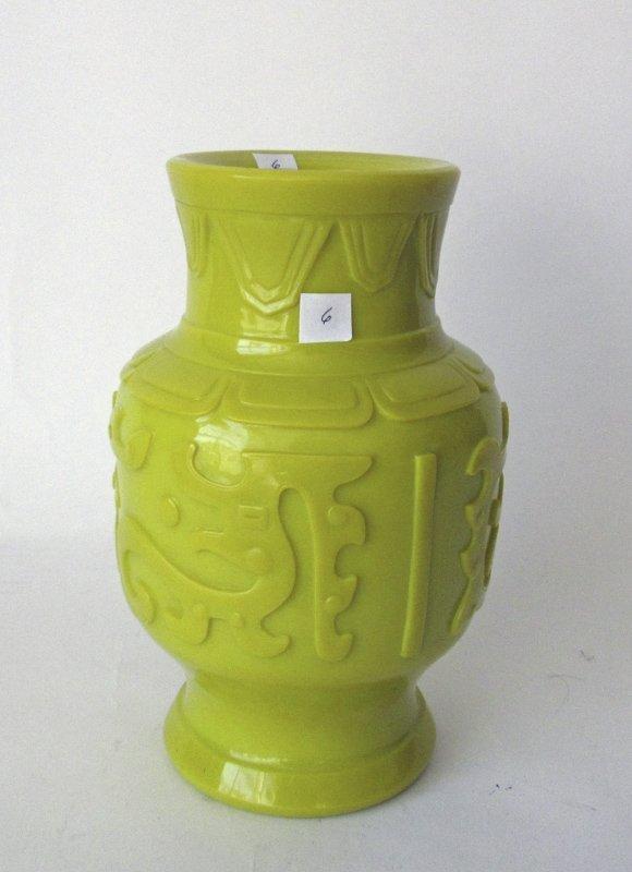 Chinese yellow Peking glass vase, 9 inches tall.