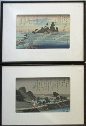 Lot Of 2 Japanese Woodblock Prints, Both Marked,