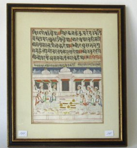 Antique Indian Illuminated Page With Watercolor, 10 By