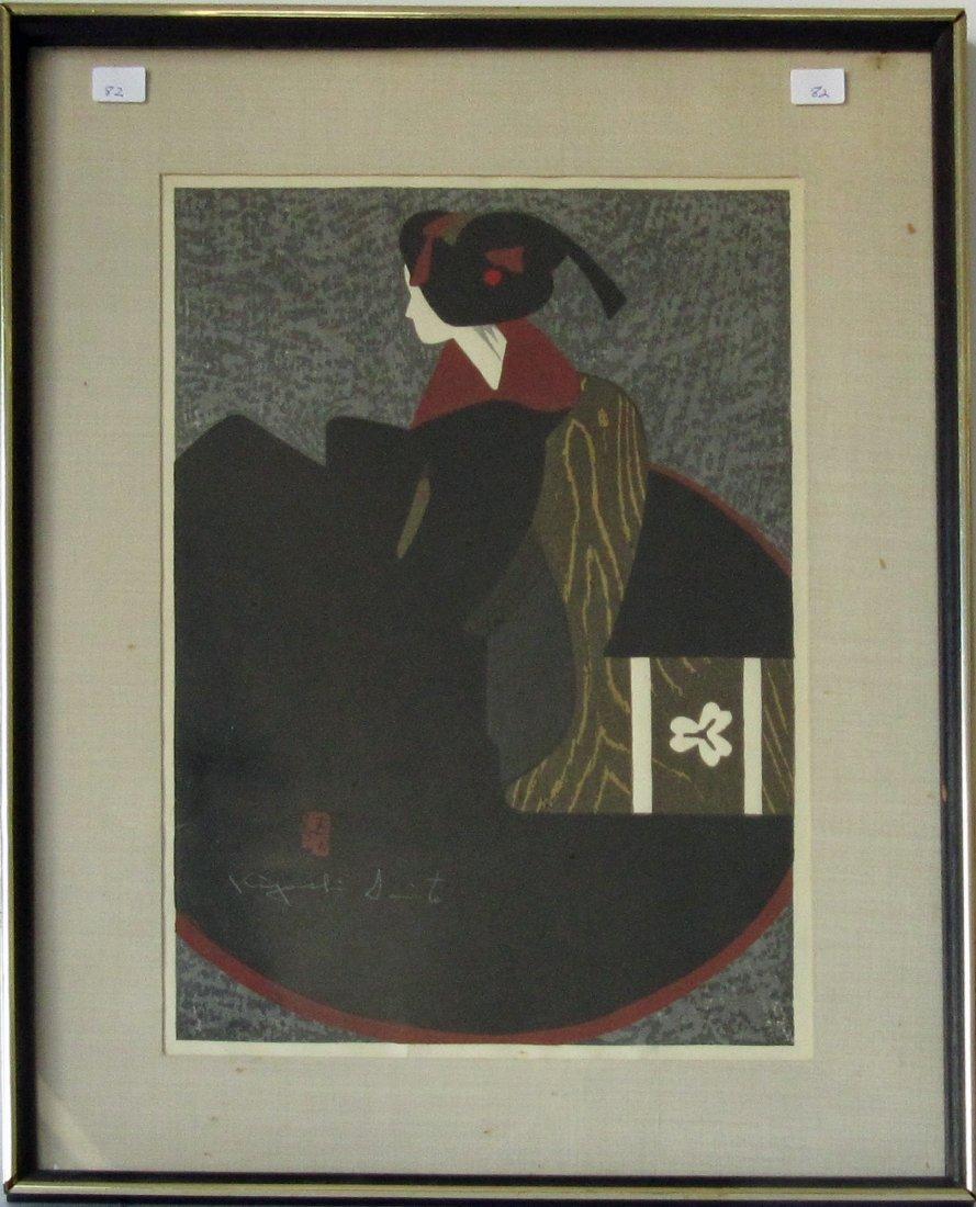 """K. Saito Japanese woodblock print, """"Maiko Kyoto,"""" 15.75"""