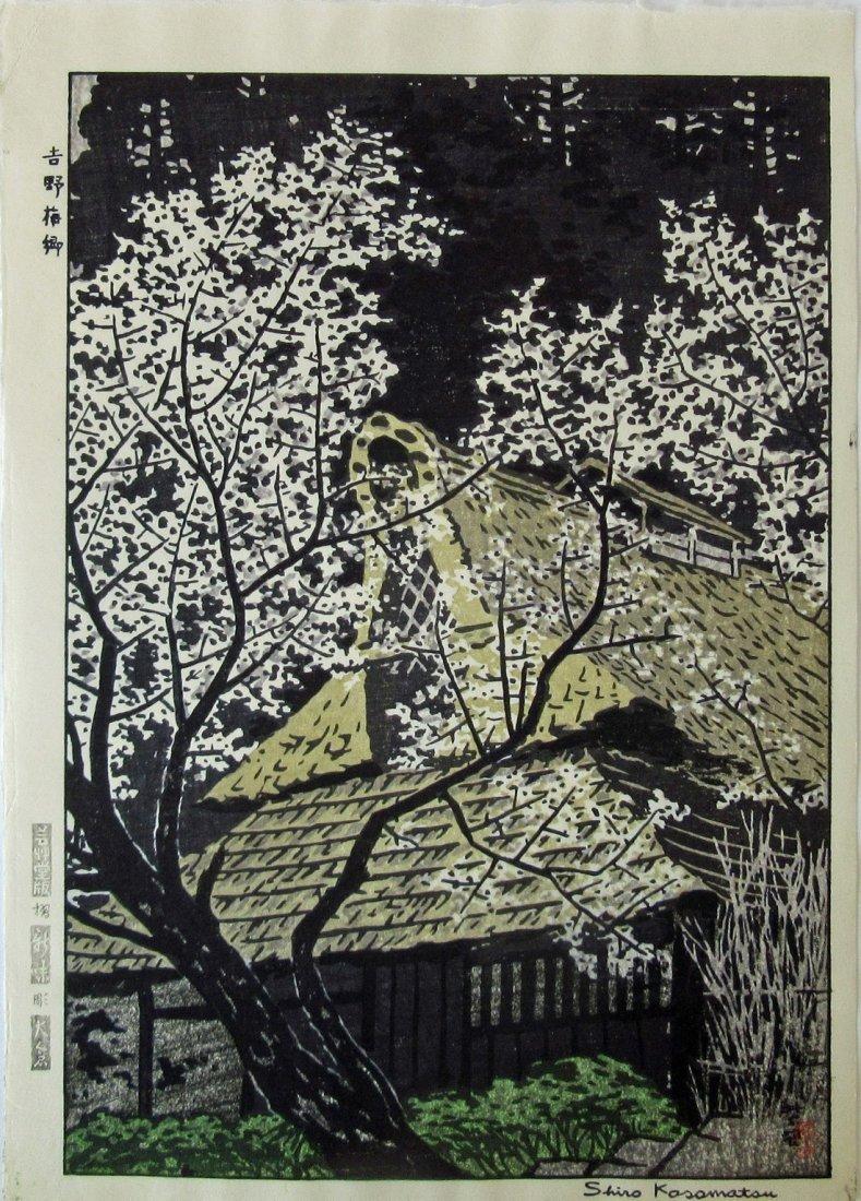Shiro Kasamatsu Japanese woodblock print of blossoms