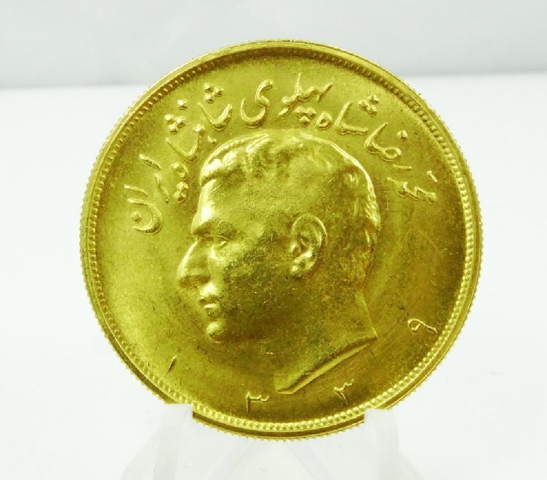 1960 Iranian 5 Pahlavi 90% Gold Coin (10% BP)