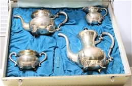 4-Piece 950 Silver Tea/Coffee Set (2285.7 Grams)