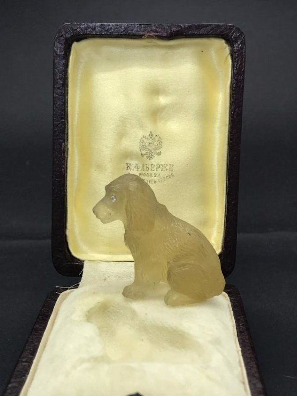 Faberge 67.19ct Citrine Spaniel W/Diamond Eyes