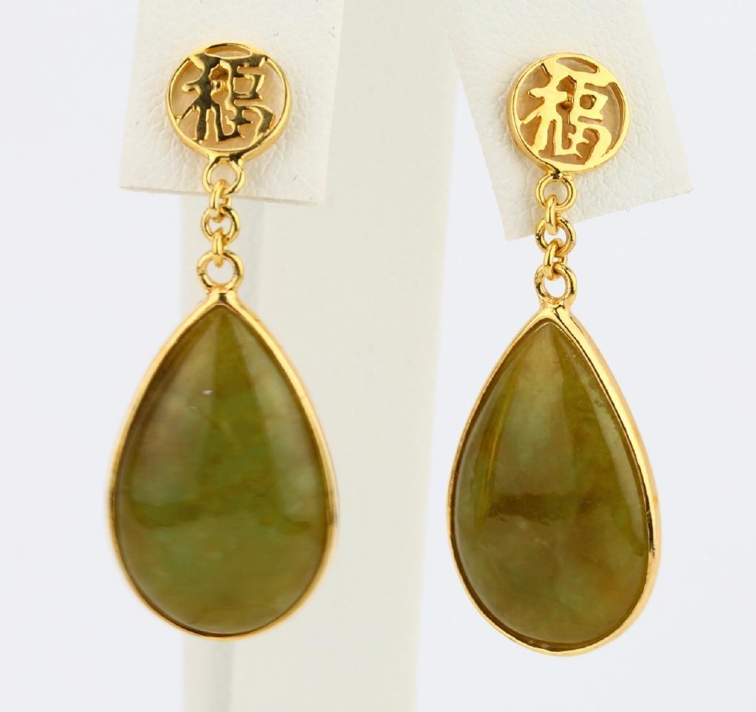 19.5mm Olive Green Jade & 14K Tear Drop Earrings