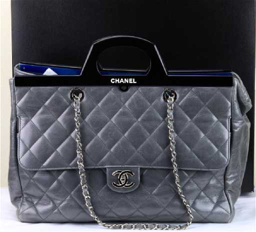 312fd6d3221b Chanel Grey Quilted Calfskin CC Delivery Tote