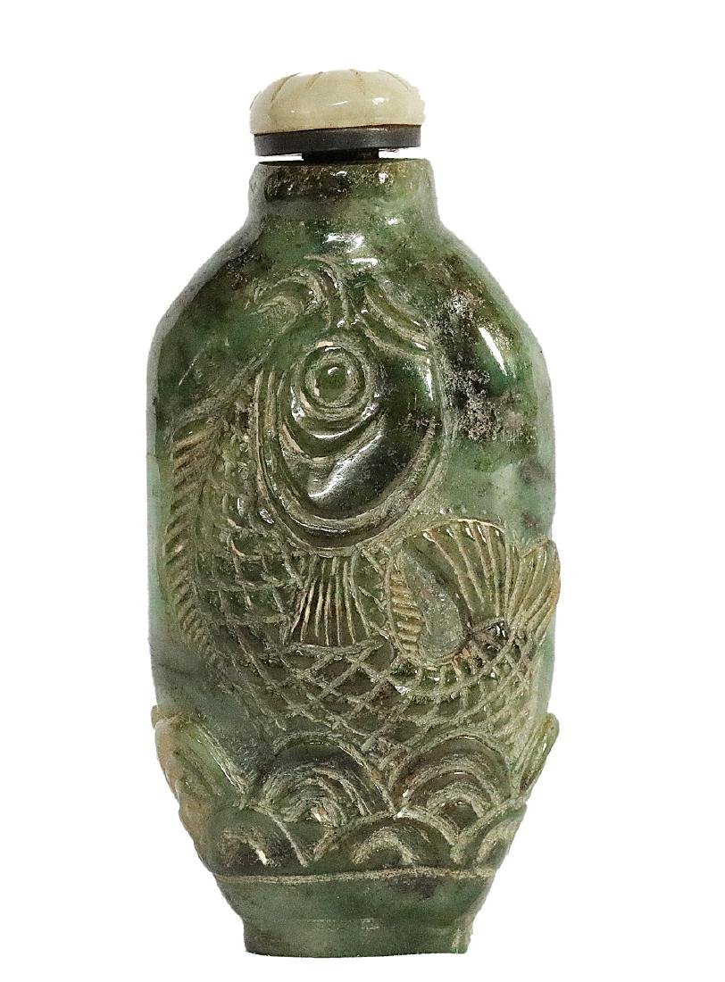 Vietnamese Hand Carved Bi-Color Jade Snuff Bottle