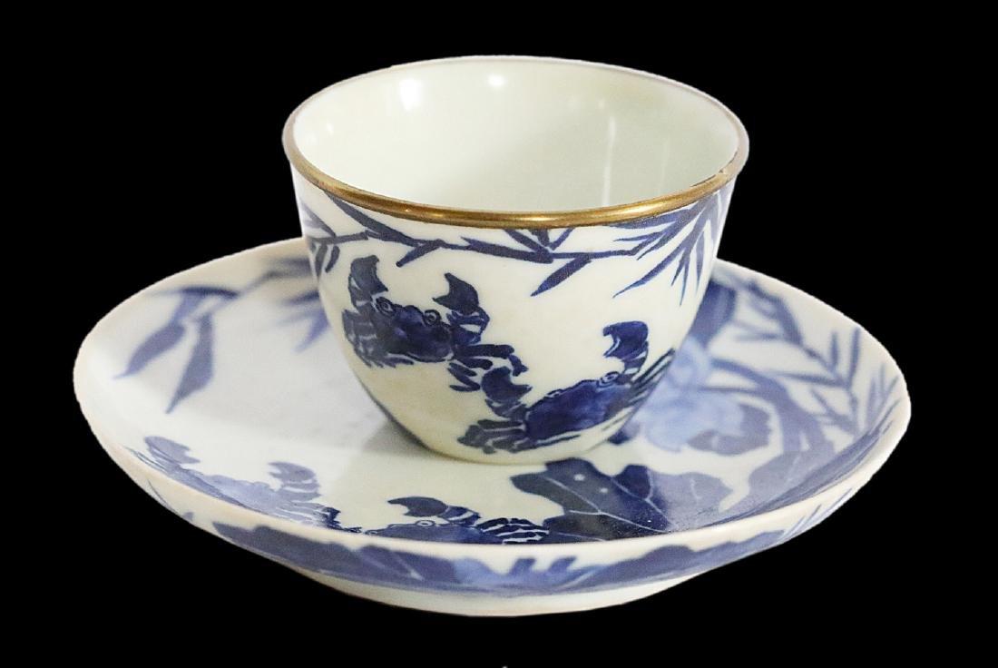 Vietnamese Blue & White Porcelain Teacup & Tray