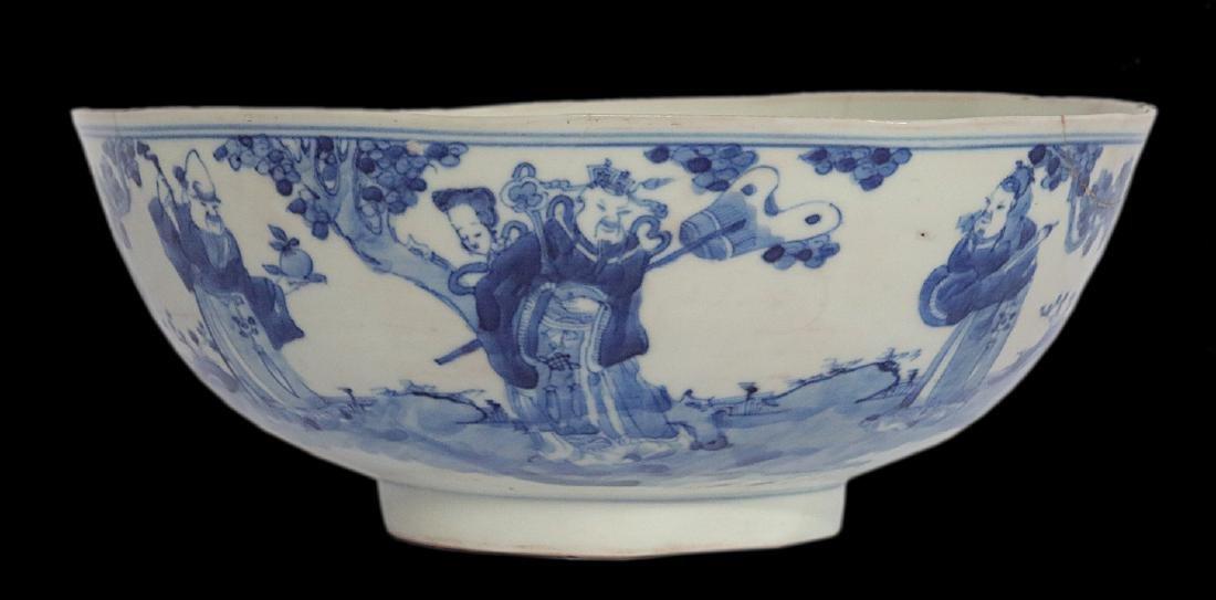 Vietnamese Blue & White Porcelain Bowl
