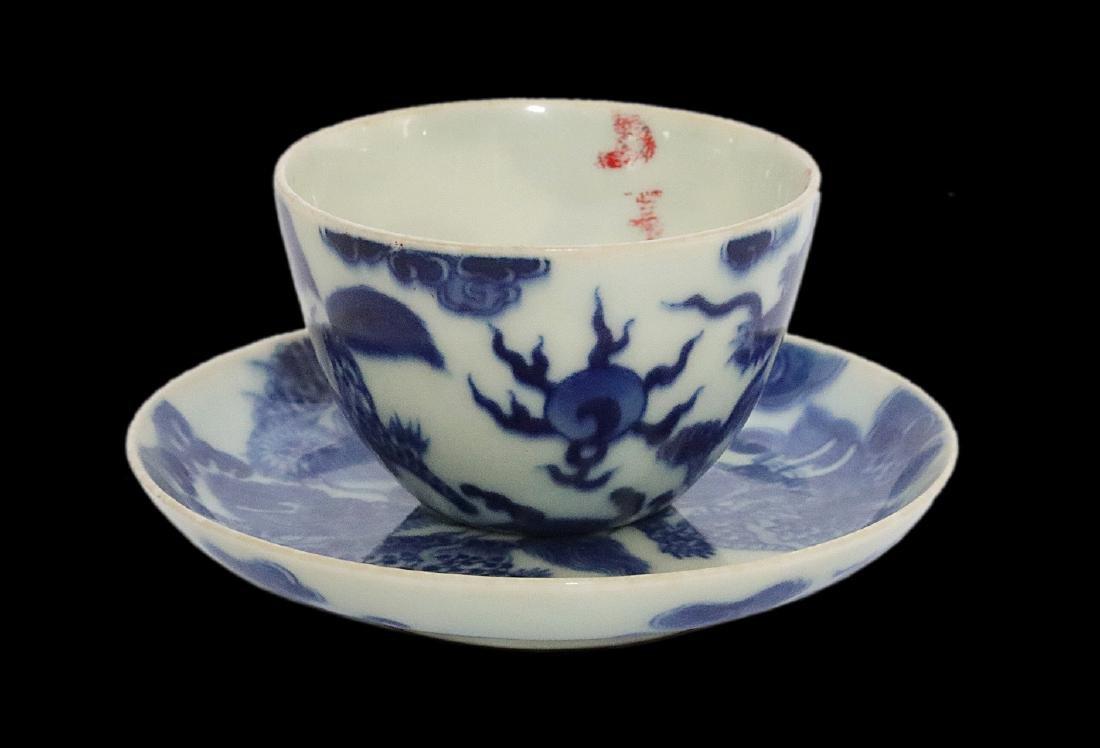 Vietnamese Blue & White Porcelain Tea Cup & Saucer